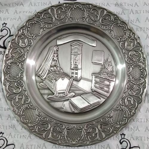 Artina SKS Тарелка декоративная 13643 (олово 95%)