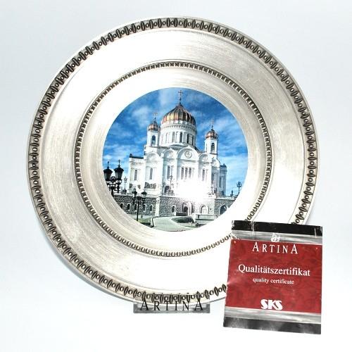 Artina SKS Тарелка декоративная 16745 (олово 95%)